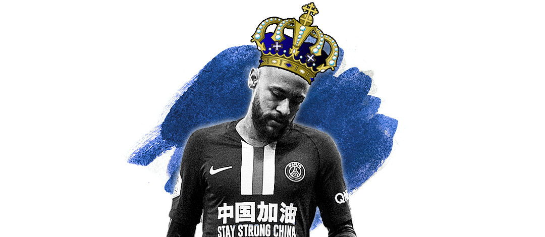 Le Roi NEYMAR Virage PSG