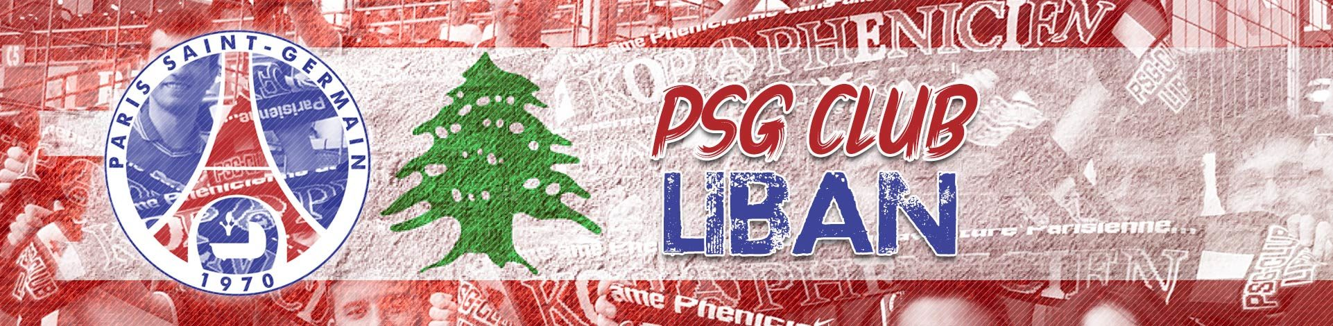 PSG Club Liban Virage
