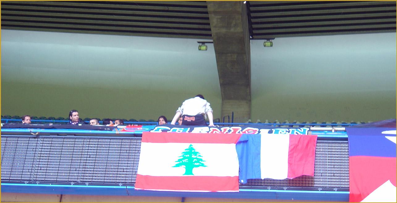 PSG Club Liban Virage