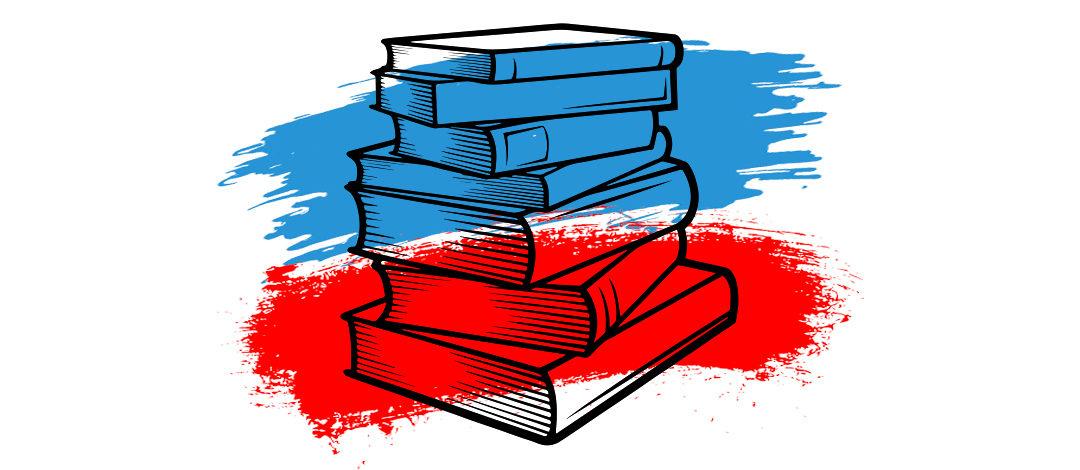 La librairie du Virage